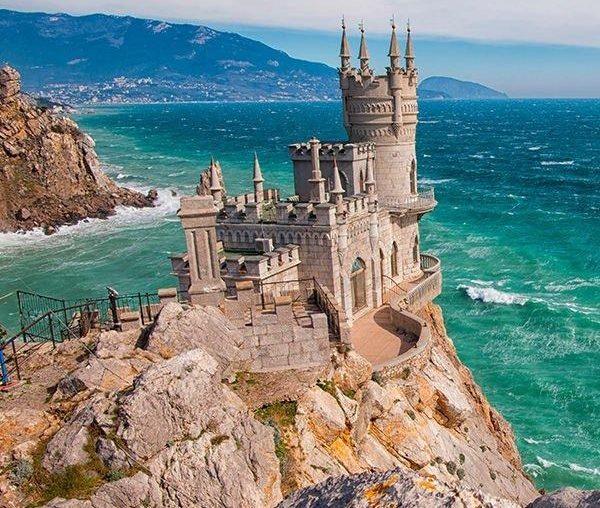 Ежедневные поездки в Крым из Днепра