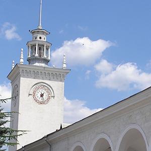 Поїздки в Сімферополь