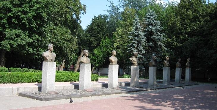 Бориспольский парк