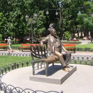 Поїздки з Дніпра в Одесу